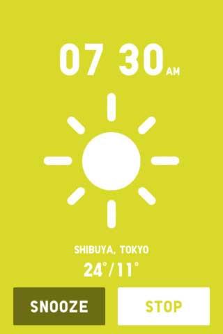 تطبيق UNIQLO WAKE UP