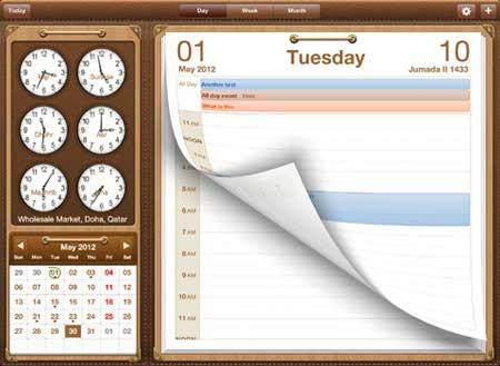 تطبيق Muslim Calendar HD