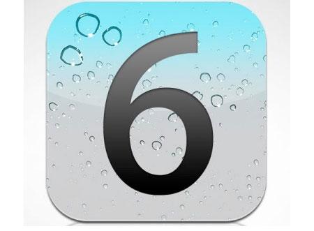Photo of بالفيديو: هل هذه هي النسخة 6 من نظام iOS ؟