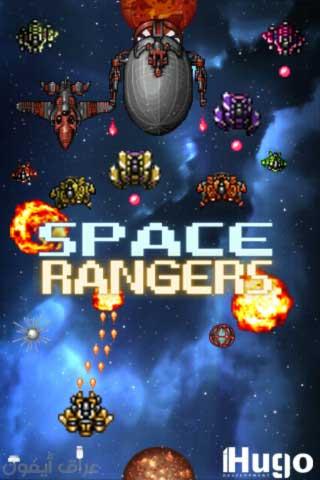 Space Rangers  لعبــة الفضــاء الرائعـه متاحه للايفون والايبود