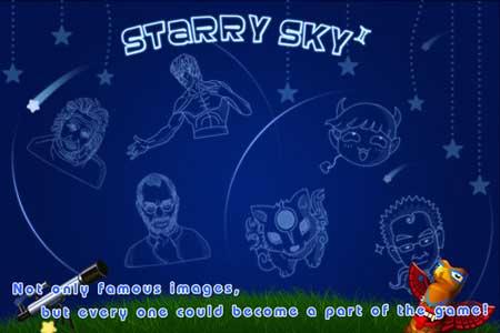لعبة Starry Sky