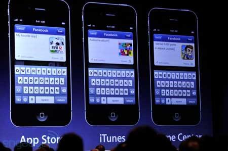 دمج خدمة فيسبوك