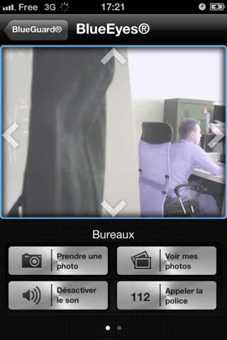 تطبيق BlueGuard