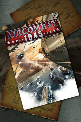 لعبة 1945 – Air Combat