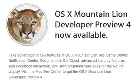 نسخة Mountain Lion