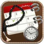 Photo of تطبيق تقويم المسلم HD – جديد التطبيقات الاسلامية للايباد