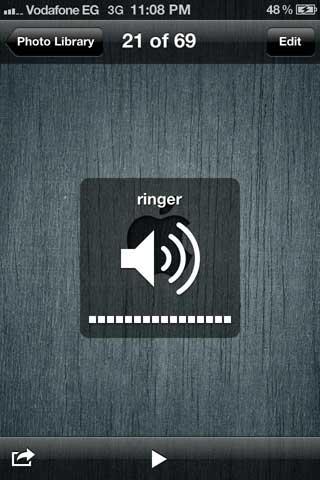 السيديا: أداة لوقف الصوت بلمسة واحدة في الجهاز