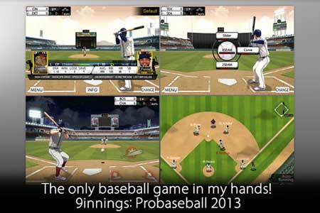 لعبة جديدة: بيسبول