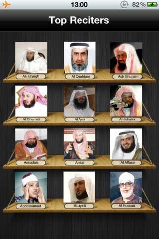 تطبيق the Noble Quran