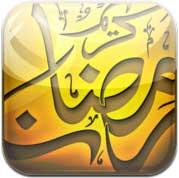 صورة تطبيقات الجمعة: مجموعة مجانية تحتوي على جرعة رمضانية واخرى مفيدة