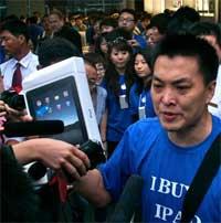 ابل تدفع 60 مليون دولار ليباع الايباد في الصين