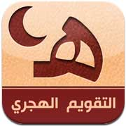 Photo of تطبيقات الأسبوع: اسلامية استقبالا لرمضان الكريم وجميعها مجانية لوقت محدود!!