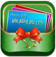 Photo of التطبيق العربي الجديد بطاقاتي – أولى التطبيقات من انتاج اخبار التطبيقات