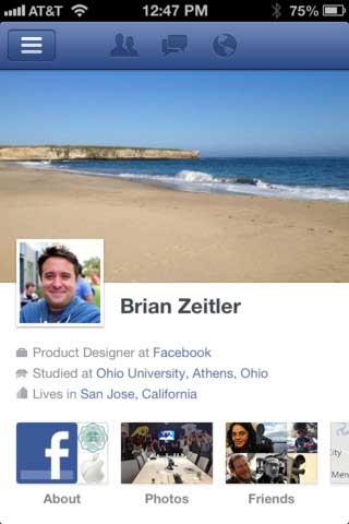 تطبيق شبكة فيسبوك