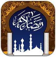 تطبيق رمضان Ramadan