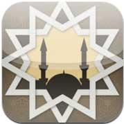 صورة ثلاثة تطبيقات اسلامية رائعة ومجانية في هذه الجمعة المباركة