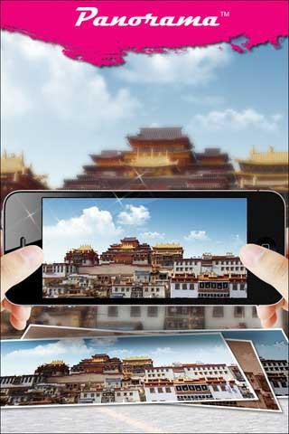 تطبيق Panorama™