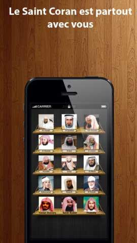 تطبيق تلاوة القرآن الكريم