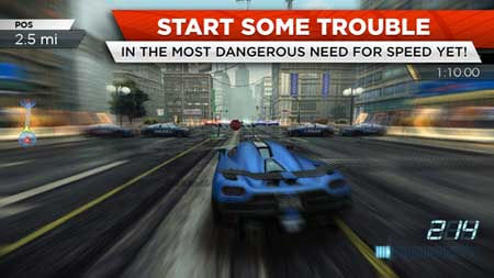 لعبة Need For Speed