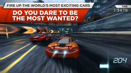 لعبة Need For Speed