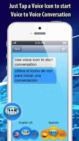 تطبيق الترجمة الصوتية