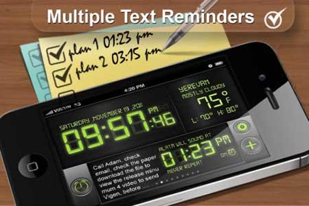 تطبيق ساعة المنبه الالكتروني