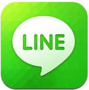 صورة ترقية تطبيق Line الممتاز للرسائل المباشرة الى نسخة جديدة