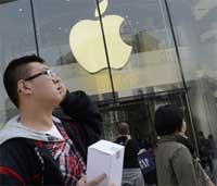 Photo of ابل تفتح اكبر متجر لها في اسيا في العاصمة الصينية
