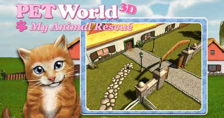 لعبة PetWorld