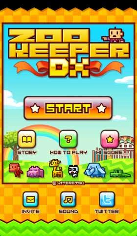 لعبة Zookeeper مجانا
