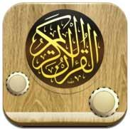 Photo of تطبيق اذاعة القرآن الكريم للاستماع الى تلاوة القرآن، مجانا