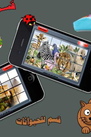 لعبة تطابق الصور لتعلم الانجليزية