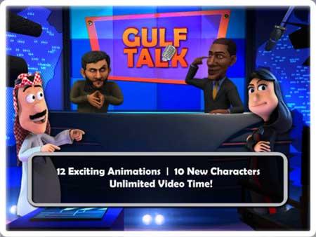 تطبيق Gult Talk