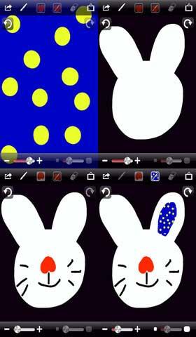 تطبيق Photo Pattern