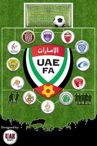 تطبيق خليفات الشاشة لكرة القدم - الامارات