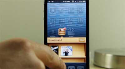 كيفية اخفاء التطبيقات من على شاشة الجهاز بدون كسر حماية الجهاز!