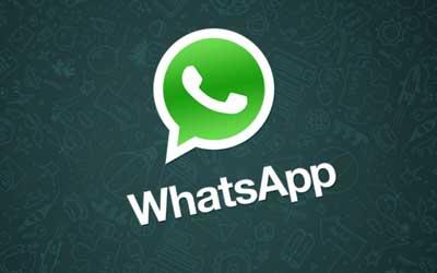 تطبيق WhatsApp يخضع للتحقيق لانتهاكه خصوصية المستخدم