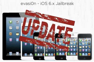قريبا: تحديث نسخة evasi0n الخاصة بالجيلبريك