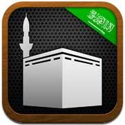 صورة تطبيقات الاسبوع: مجموعة عربية وعملية وتثقيفية ومسلية ومجانية