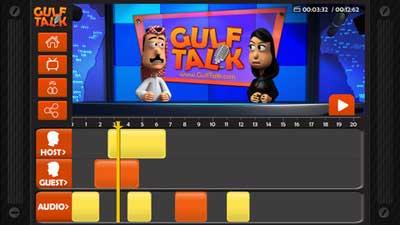 تطبيق Gulf Talk