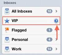 ارشاد: كيفية اعداد صندوق VIP في بريدك الالكتروني