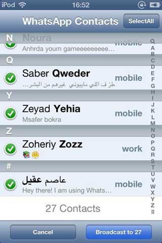 السيديا: اداة لالغاء التقييد على 25 شخص في حالة ارسال رسالة في الواتس آب