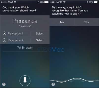 في الاصدار iOS 7 يمكنك تلقين Siri كيف تلفظ اسمك