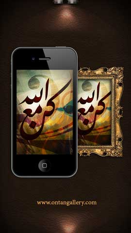 تطبيق Tan Gallery HD Touch