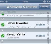 Photo of السيديا: اداة لالغاء التقييد على 25 شخص في حالة ارسال رسالة في الواتس آب