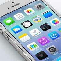 التحكم في الايفون بواسطة حركات الراس عبر نظام IOS 7 القادم !