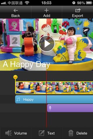 تطبيق Video Cut لتحرير الفيديو