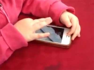 فيديو : كيف يتعامل الأطفال مع نظام iOS 7 الجديد ؟!