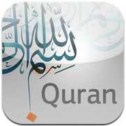 تطبيقات الاسبوع : تطبيقات رائعة مفيدة بنكهة رمضانية خالصة