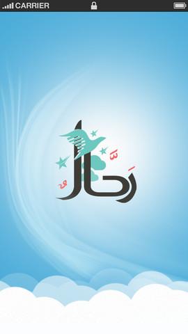 """لعبة """"رحال"""" - ابحث عن الكنز داخل الوطن العربي"""